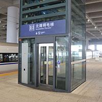 tunnelbana-5